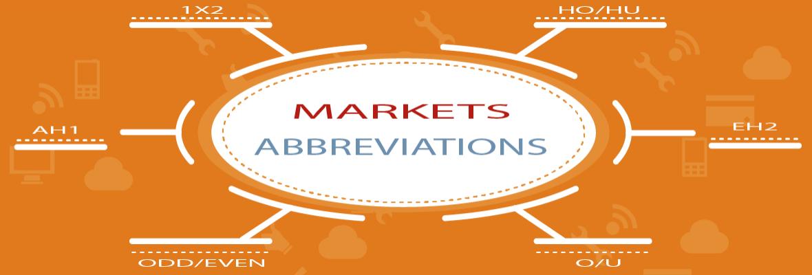 Използвани съкращения за маркетите при арбитражите